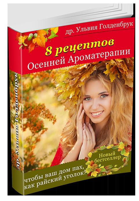 book-utmur